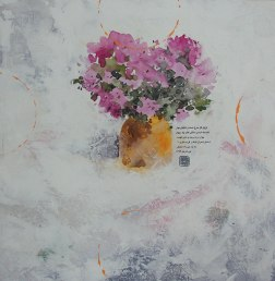 Doodlewash and watercolor by Ahmad Moghaddasi of pink flowers in orange pot