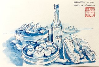 Doodlewash and watercolor sketch by Benny Kharismana of breakfast at the Hutong monotone urban sketch