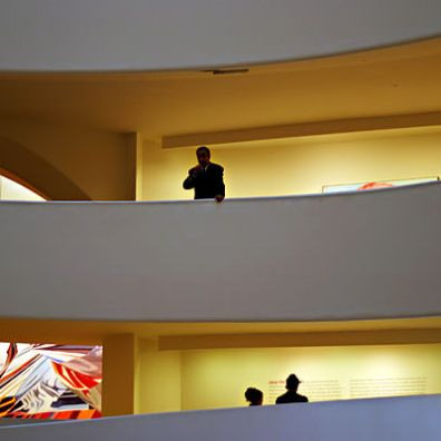 Gallery Guard