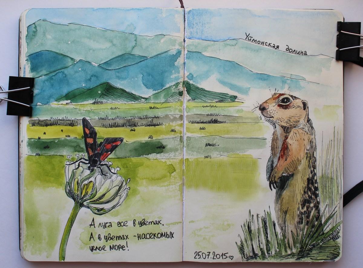 #WorldWatercolorGroup - Watercolor by Katiya Che of sketchbook - #doodlewash