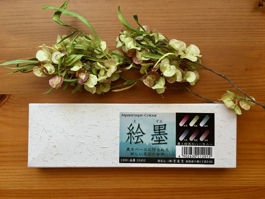 Boku-Undo E-Sumi Watercolor Paint 6 Colors Set watercolour box, boku undo sumi-e, sumi