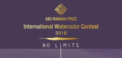 ABU RAWASH PRIZE 2018 2nd International Watercolor Contest