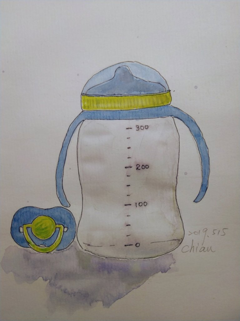 "Baby's Bottle and nipple . For today's prompt ""Baby blues"" IMG_20190515_2242"