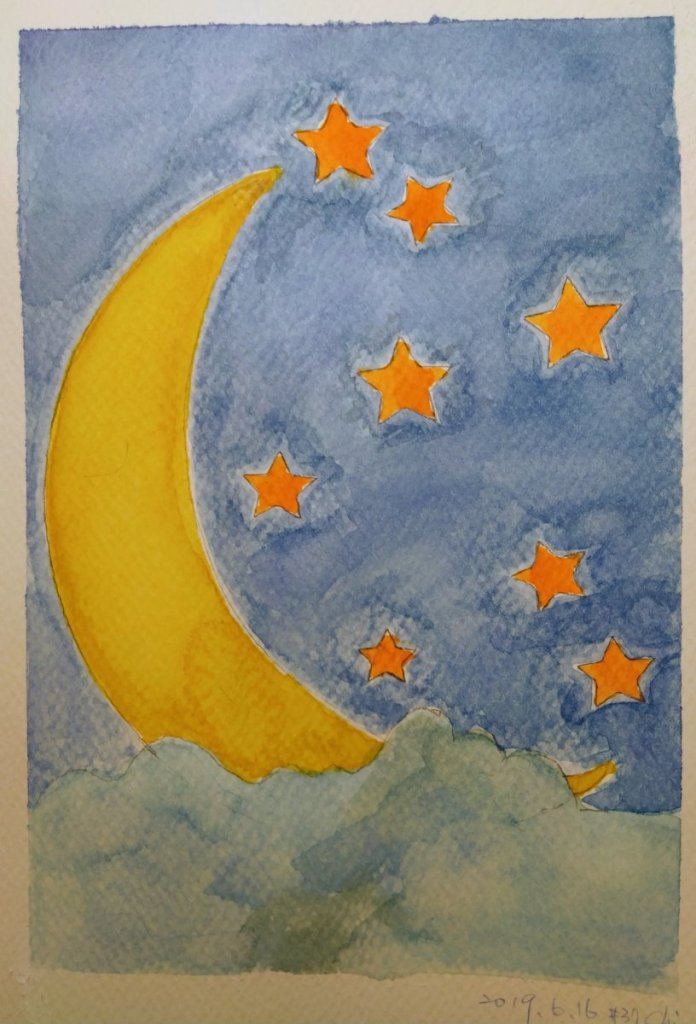 Stars For day 16 prompt IMG_20190616_231527