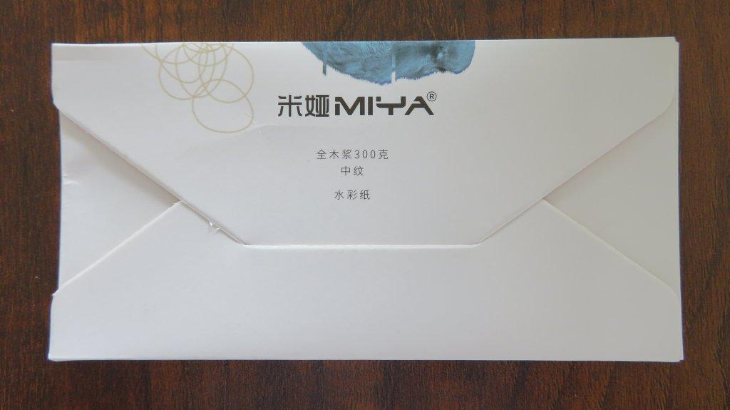 Miya watercolor paper envelope
