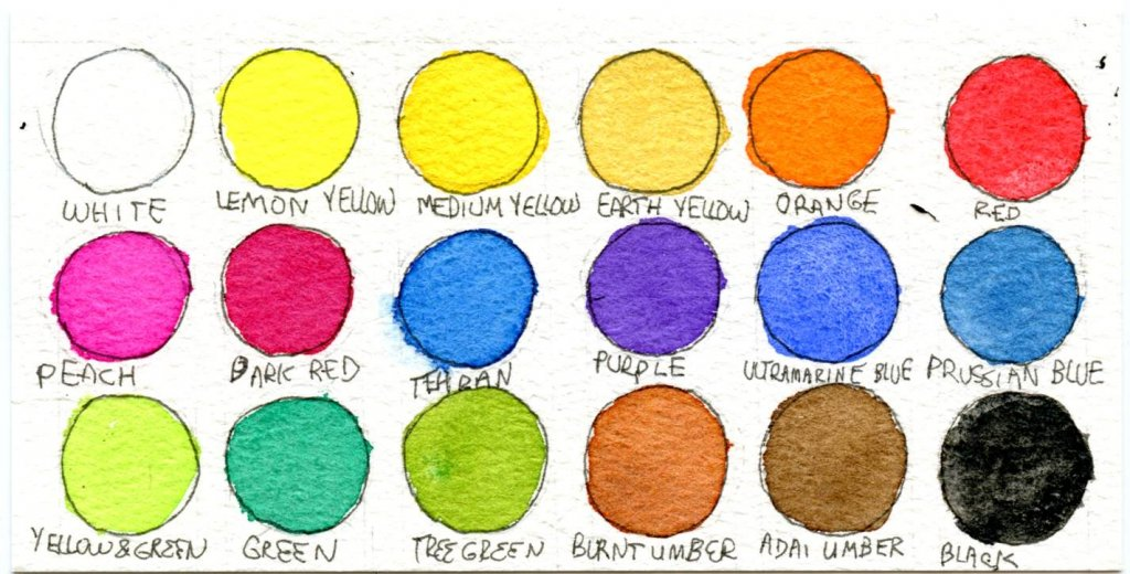 Examples done for my review of Miya Arts Solid Watercolor palette. Autumn Orchard-Miya Arts Solid Wa