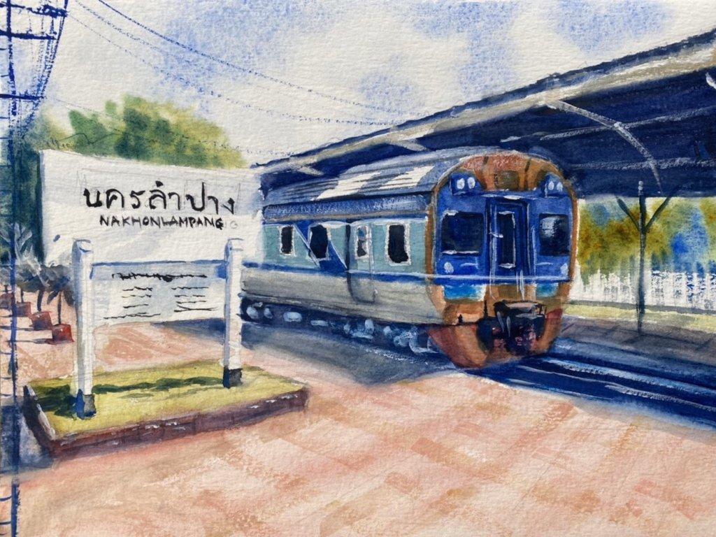Name : Lampang's train station, Thailand. Technique : W&N cotman on 100% cotton paper . Si