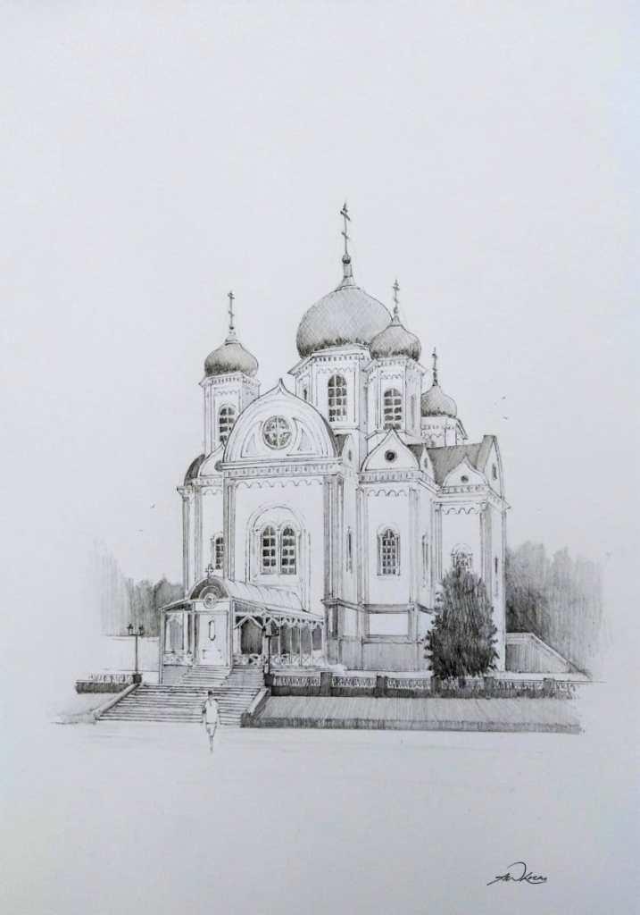 """ Alexander Nevsky Cathedral "", Krasnodar, Russia. Andrew Lucas Pencil sketch, 29 x 21 c"