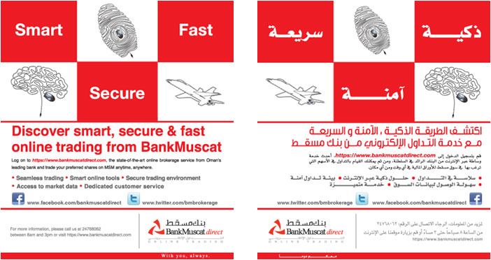 Bank Muscat Doodle Worldwide Full Service Marketing And Digital Agency
