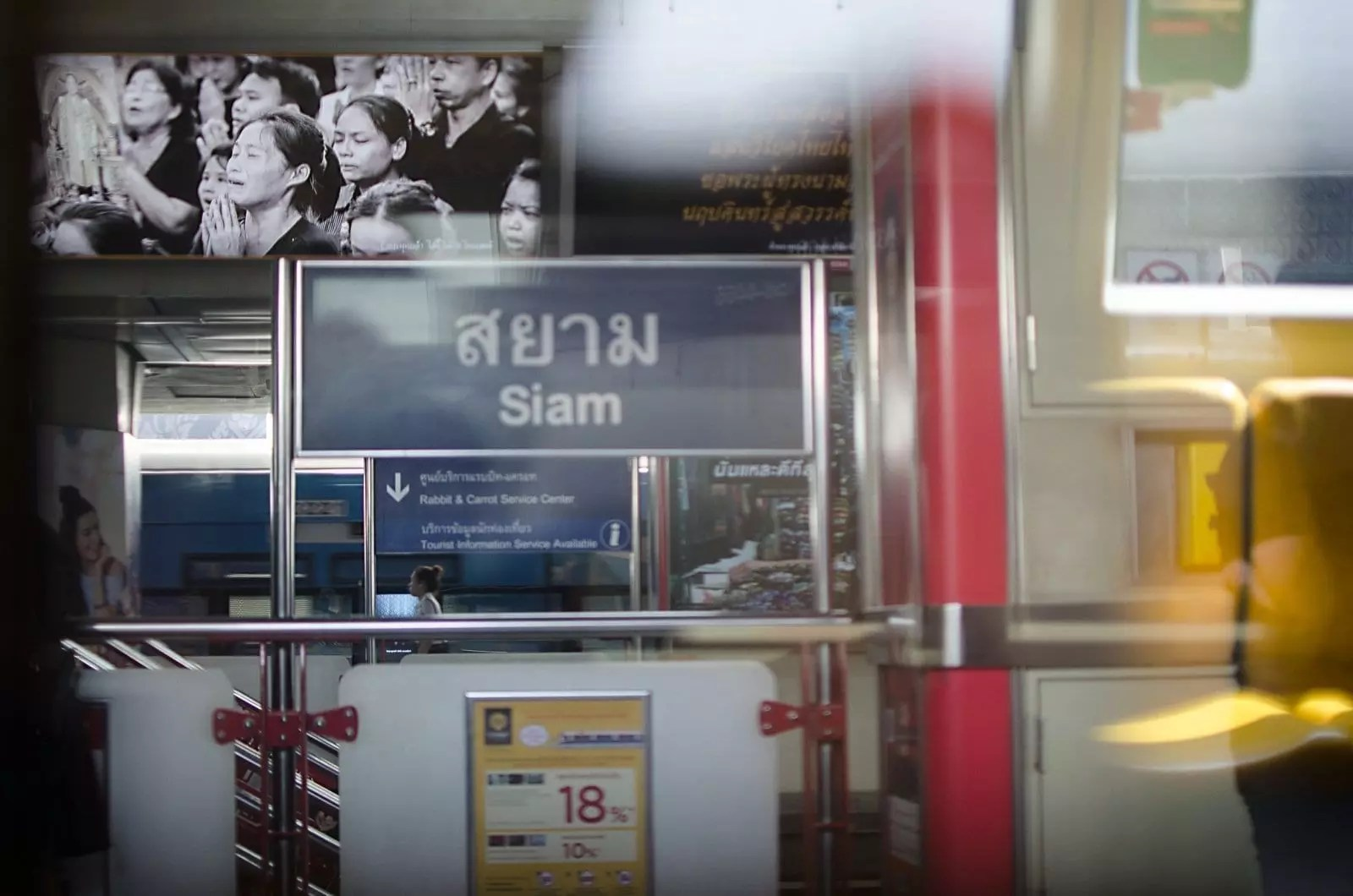 Rama IX | ©Joyce Donnarumma, 2017