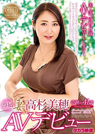 AV-SUBTHAI หนังโป๊ญี่ปุ่น ซับไทย เรื่อง คุณแม่ใจบุญ ยอมท้องแทนลูกสาว โดยเย็ดสดแตกในกะลูกเขย ID: xxxx Miho Takasugi