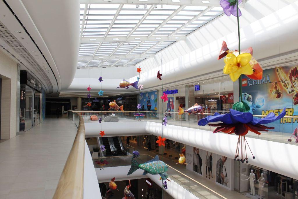 Dostyk Plaza Almaty Shops