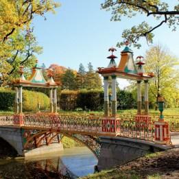 Alexander Park Pushkin