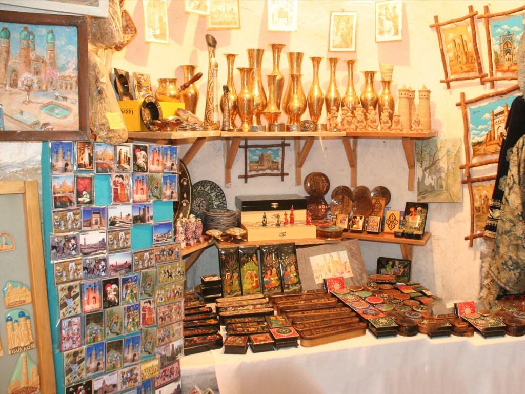 Chor-Minor Shop