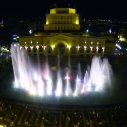 Dancing Fountains fron View