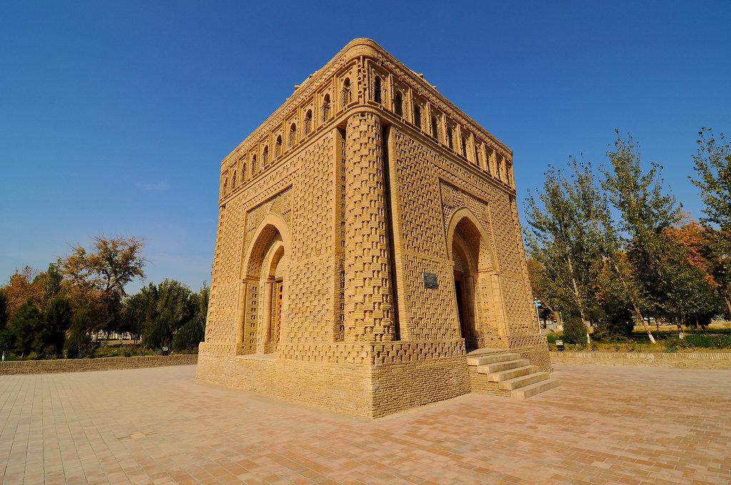 Ismail Samanid Mausoleum Closer View