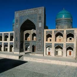 Mir-i Arab Madrasah Complex