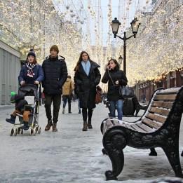 Nikolskaya Street Moscow