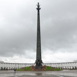 Victory Park Moscow