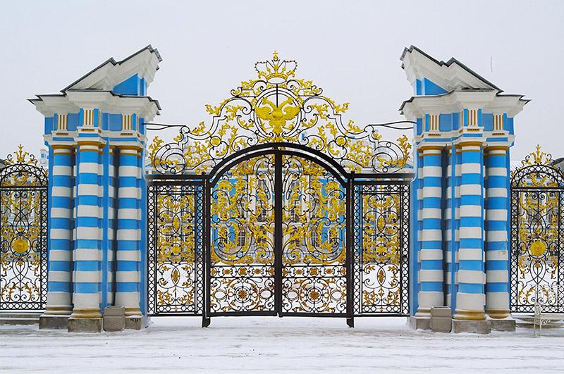 Catherine Palace Entry Gate