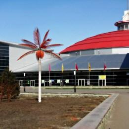 Duman Entertainment Centre