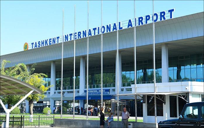 Airport Building Tashkent