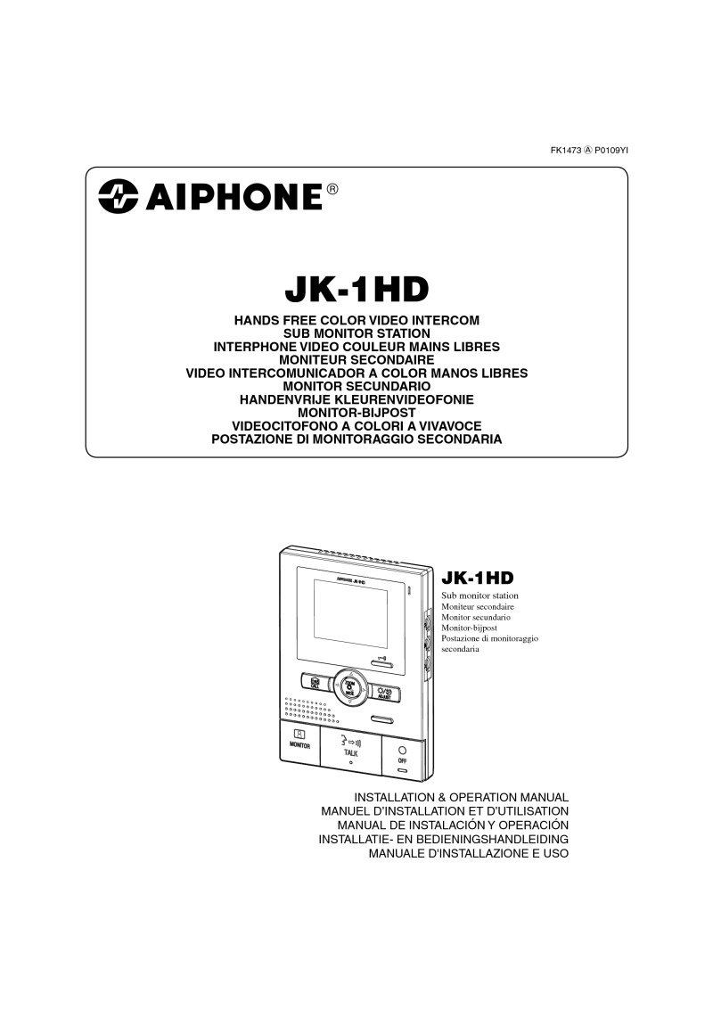 aiphone installation instructions