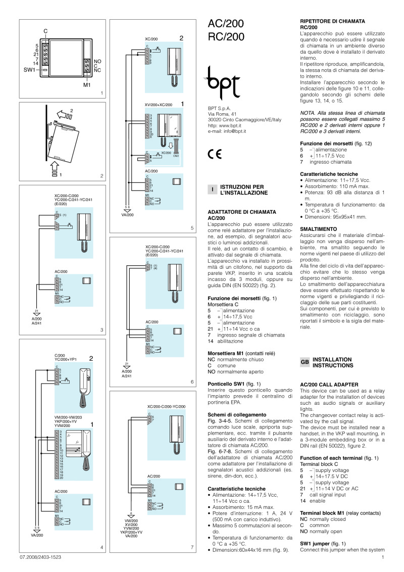 comelit wiring diagram gooseneck bpt ac/200 | auxiliary relay and call adapter