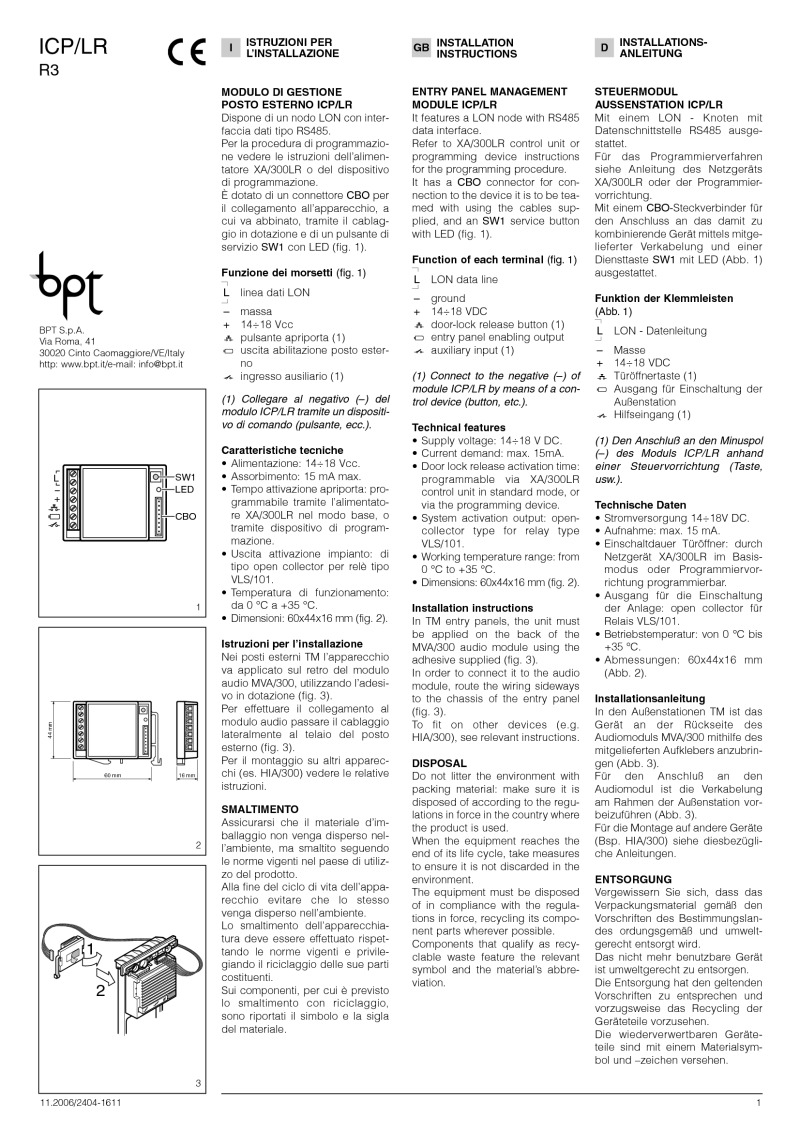 impro access control installation manual