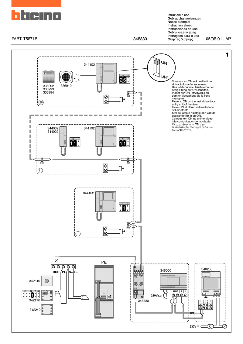 medium resolution of bticino wiring diagram for 346830