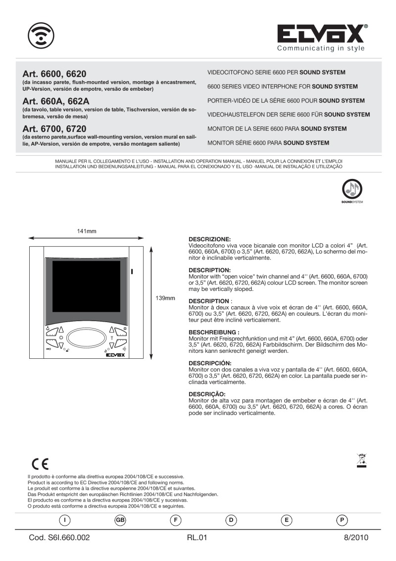 Elvox E-662A 3.5 Inch TFT LCD Colour Screen Desk Mounted