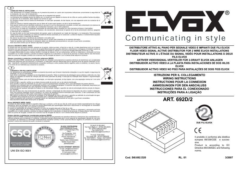 elvox wiring diagrams