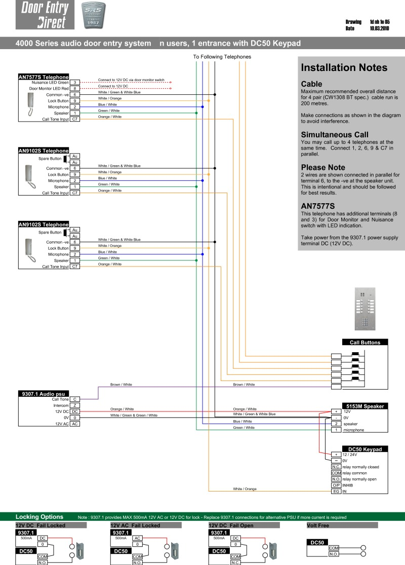 hight resolution of srs audio installation diagram n way 1 entrance with dc50 keypad