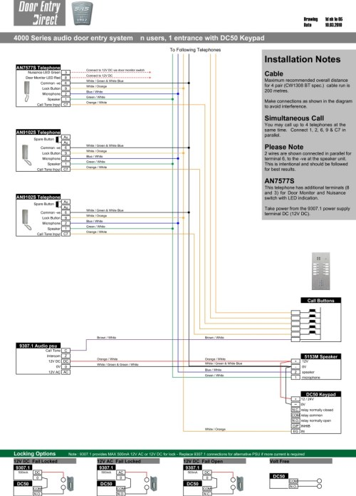 small resolution of srs audio installation diagram n way 1 entrance with dc50 keypad