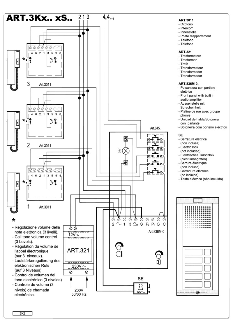 hight resolution of videx 836 series audio wiring diagram 1 x entrance 4 x phones 321