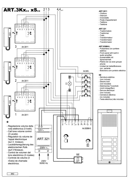 small resolution of videx 836 series audio wiring diagram 1 x entrance 4 x phones 321