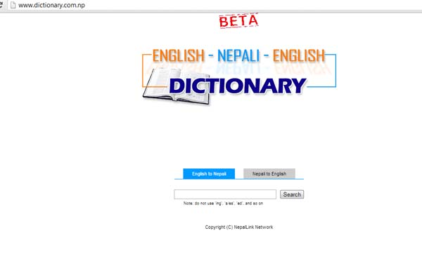 02  English learning Online English Nepali Dictionary Online Free Dictionary Online