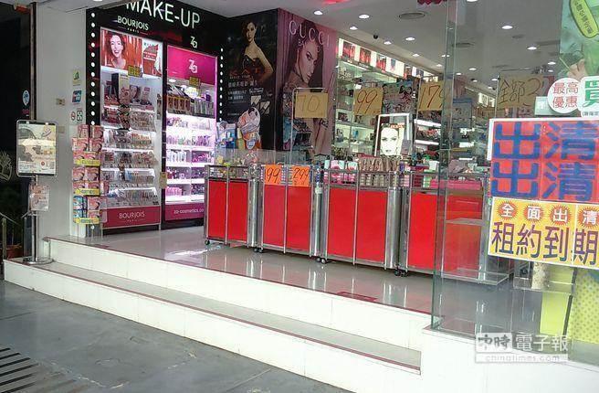 港商「莎莎」撤離臺灣!東區原址竟是由臺灣這家美妝廠商進駐 - 今周刊