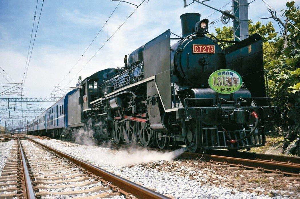 「國寶」蒸汽火車竟用推的出場 全因怕被檢舉空汙 - 今周刊
