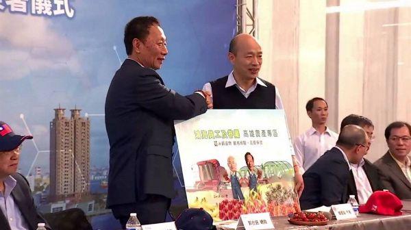 郭臺銘與韓國瑜簽合作備忘錄 將採購1千萬公斤農漁產品 - 今周刊