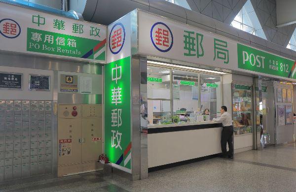 全臺6郵局營業時間將調整 11月起從中午開到晚間7點半 - 今周刊