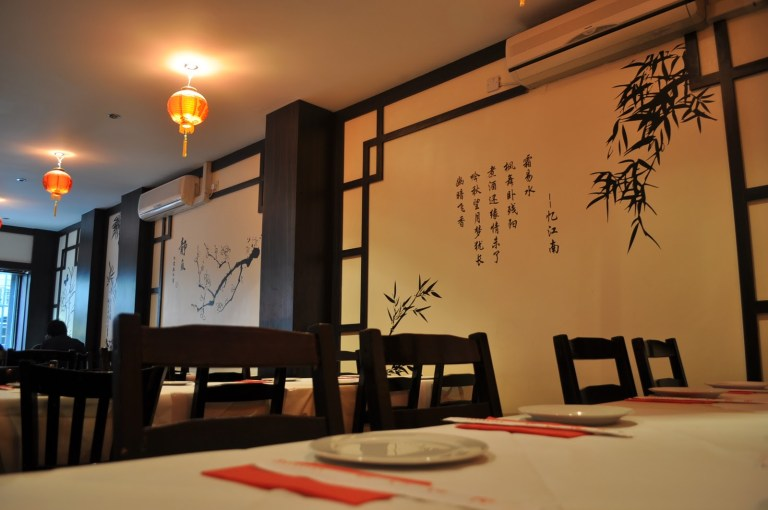 Sichuan Folk Chinese restaurant review Hanbury Street Brick Lane interior 2