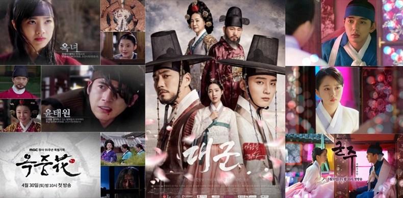 韓国ドラマ時代劇