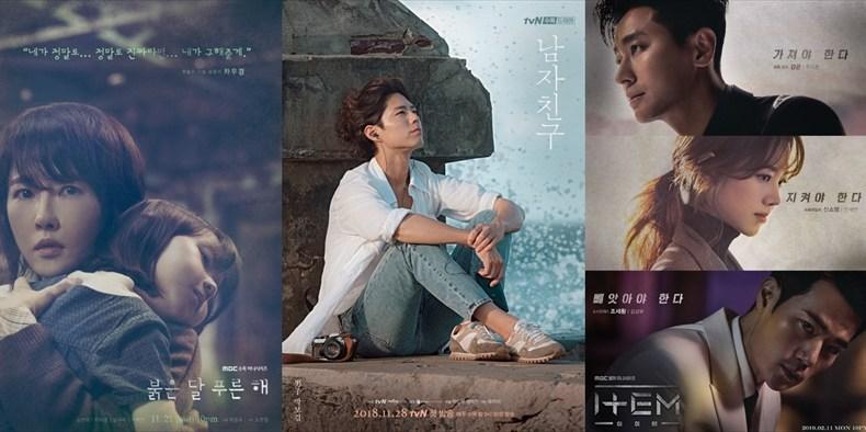 2020年2月DVDレンタル韓国ドラマ