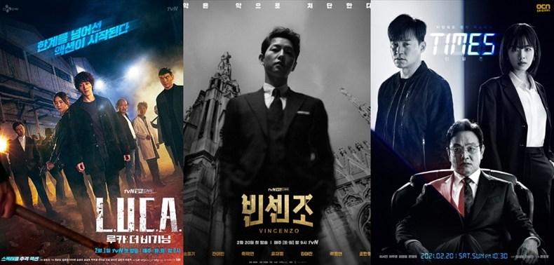 スタジオ ドラゴンが製作した韓国ドラマ