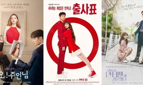 2021年 amazonプライムビデオで独占配信の韓国ドラマ