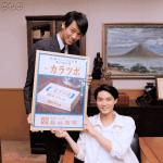 【ひよっこ】140話視聴率は21.8%!竹内涼真ファン歓喜!島谷製薬登場で元気かなと話題