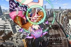 Wizard Barristers: Benmachi Cecil top animes 2014 dorama ever