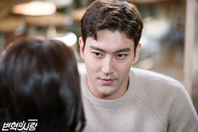 Divulgadas primeiras imagens de Revolutionary Love estrelado por Siwon e Kang So Ra