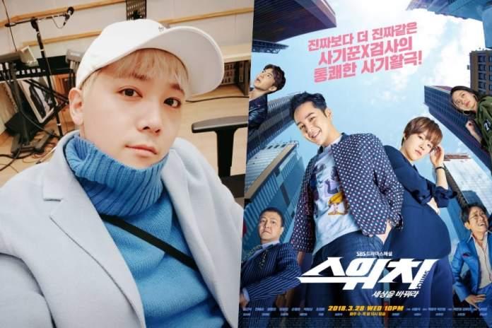 Lee Hong Ki do F.T. ISLAND lança Raise Me Up para OST de Switch